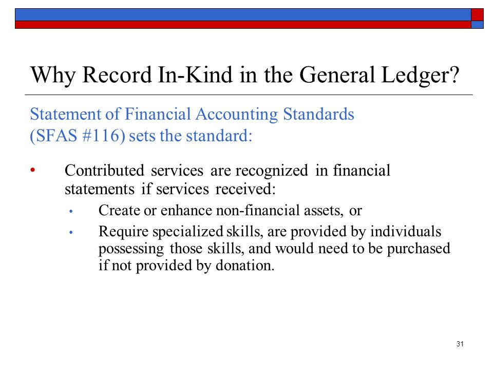 Why Record In-Kind in the General Ledger