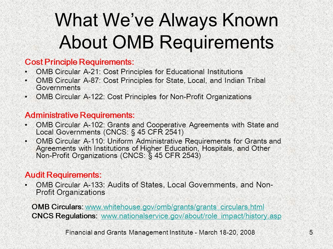 What We've Always Known About OMB Requirements