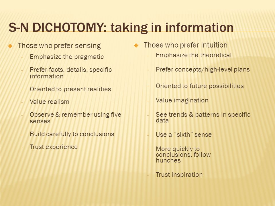 S-N DICHOTOMY: taking in information