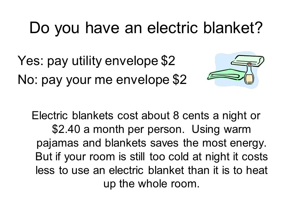 Do you have an electric blanket