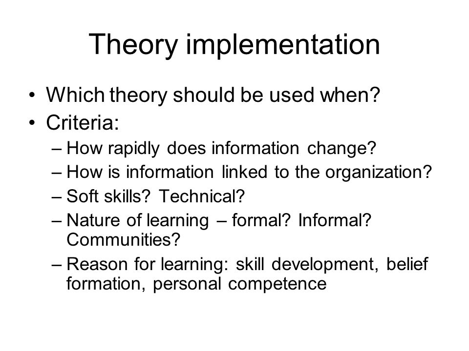 Theory implementation