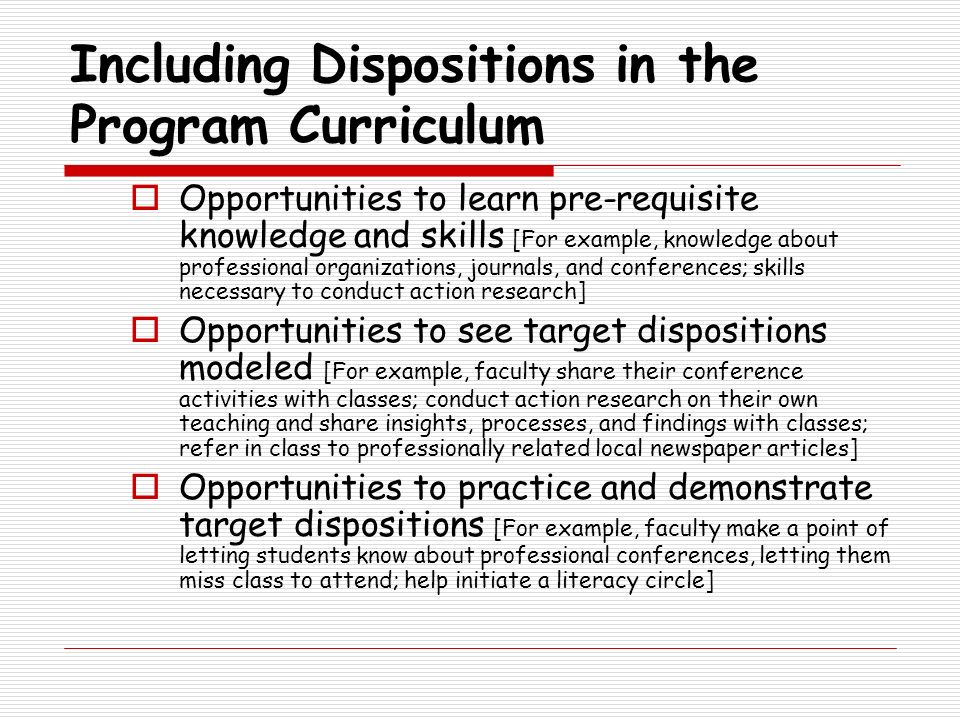 Including Dispositions in the Program Curriculum