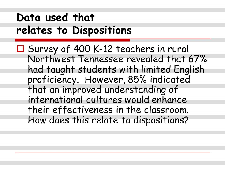 Data used that relates to Dispositions