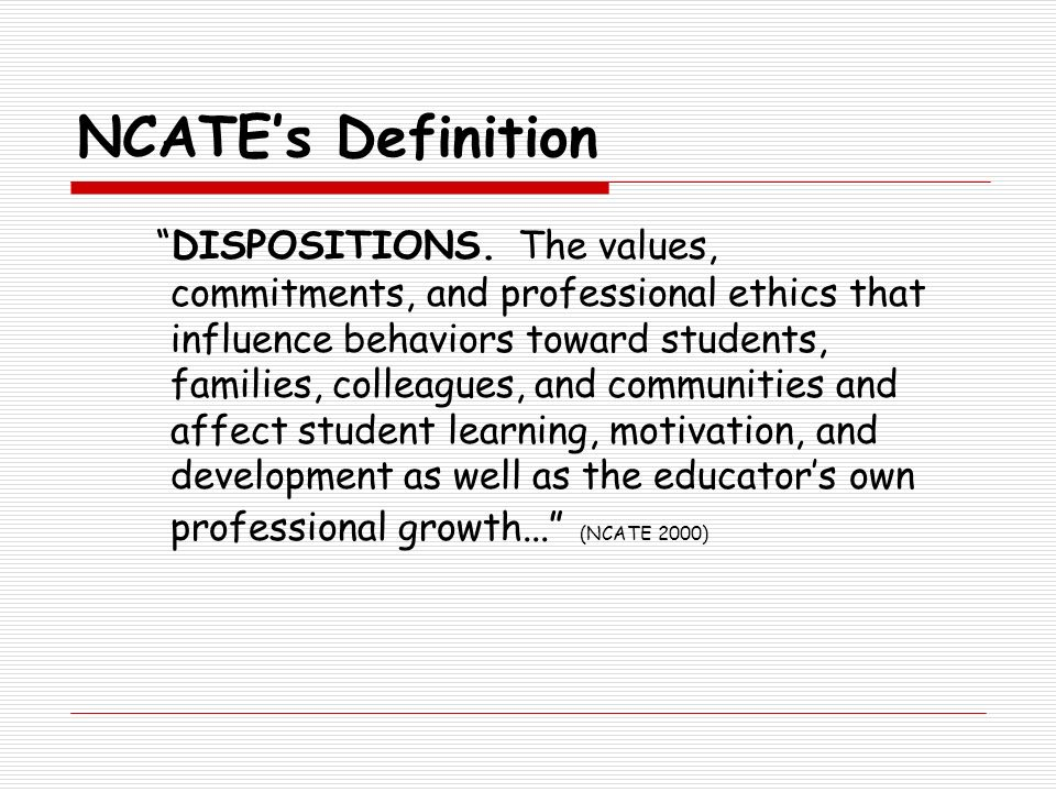 NCATE's Definition