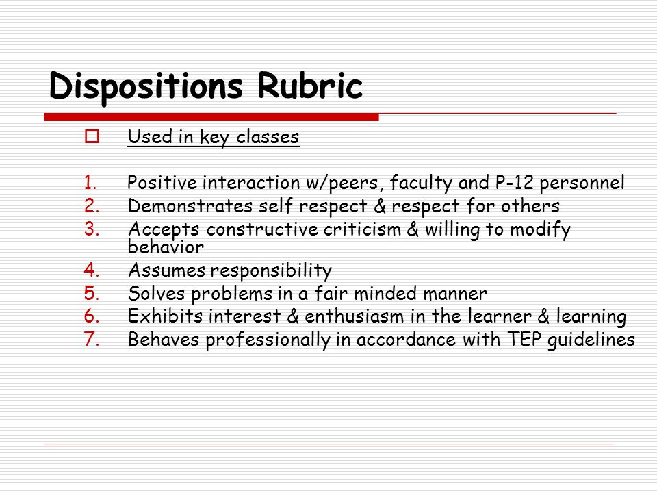 Dispositions Rubric Used in key classes