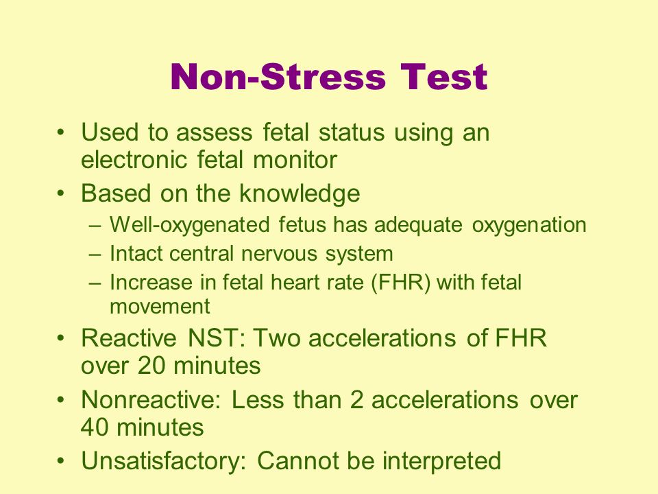 how to read nst test results