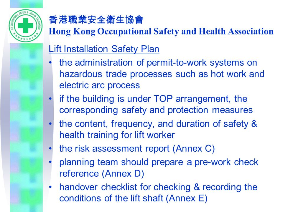 occupational safety and health and risk Workplace health and safety hazards can be costly you don't need to work surrounded by combustible materials to face serious health and safety risks the go-to resource for the legal requirements in your particular industry or state is the occupational safety and health administration.