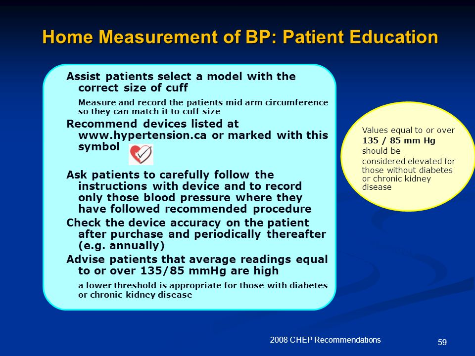 Why Do We Check Blood Pressure at Each ... - Primary Eyecare