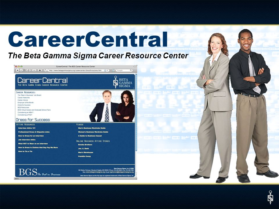 CareerCentral The Beta Gamma Sigma Career Resource Center
