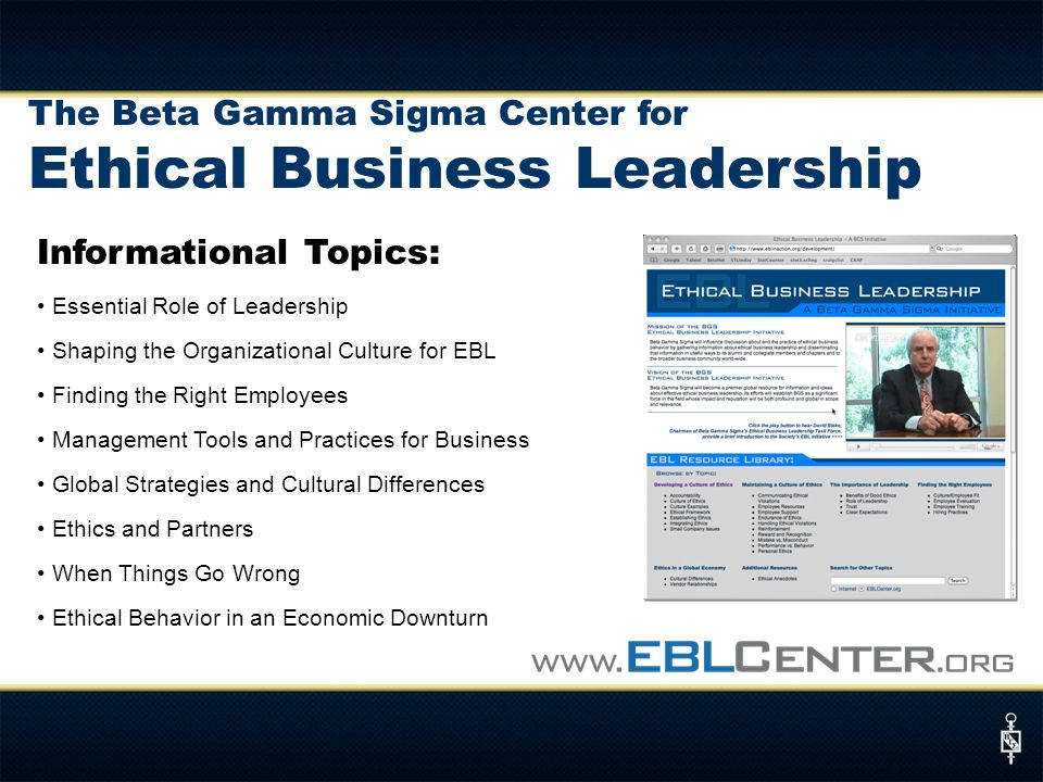 The Beta Gamma Sigma Center for Ethical Business Leadership