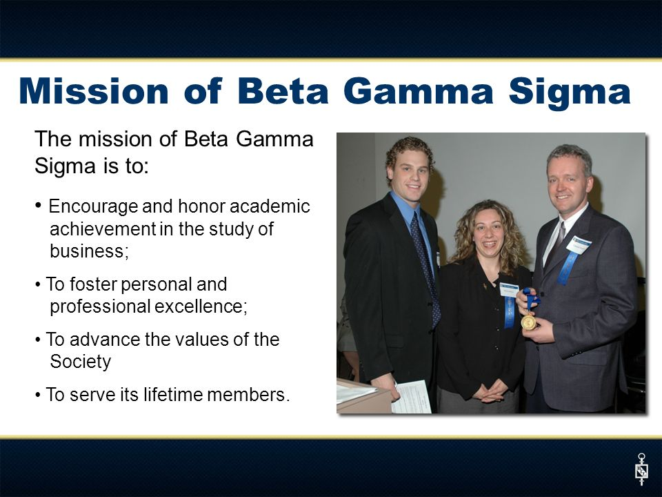 Mission of Beta Gamma Sigma