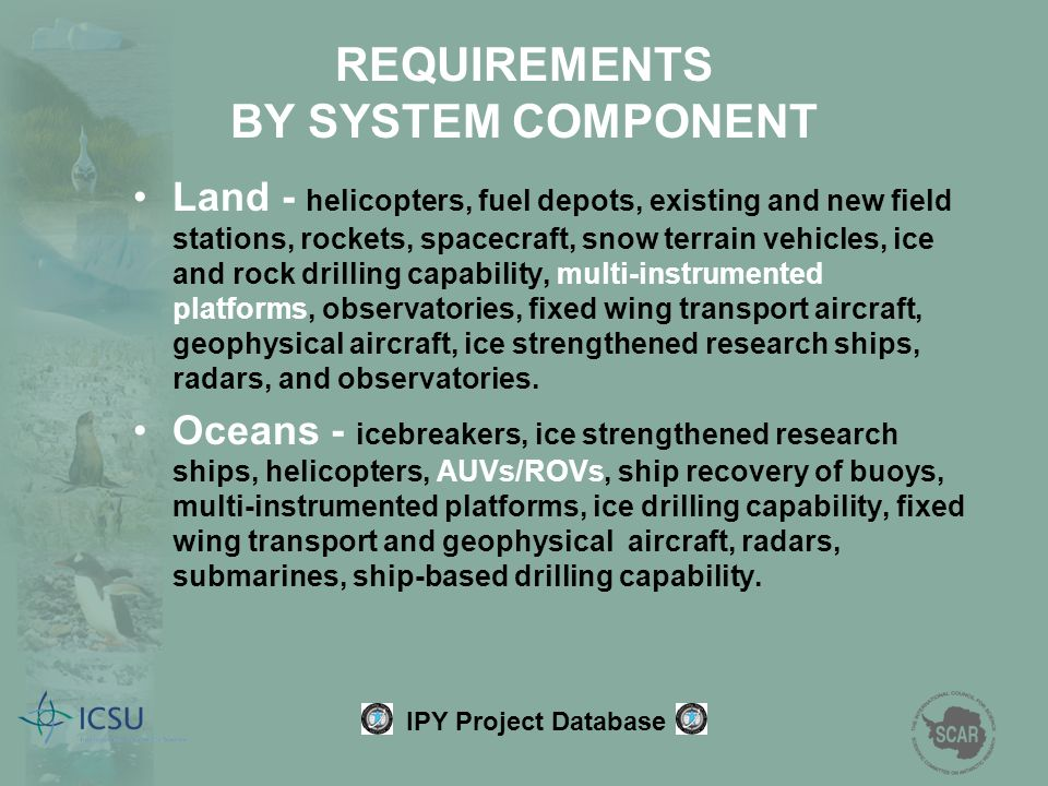 REQUIREMENTS BY SYSTEM COMPONENT