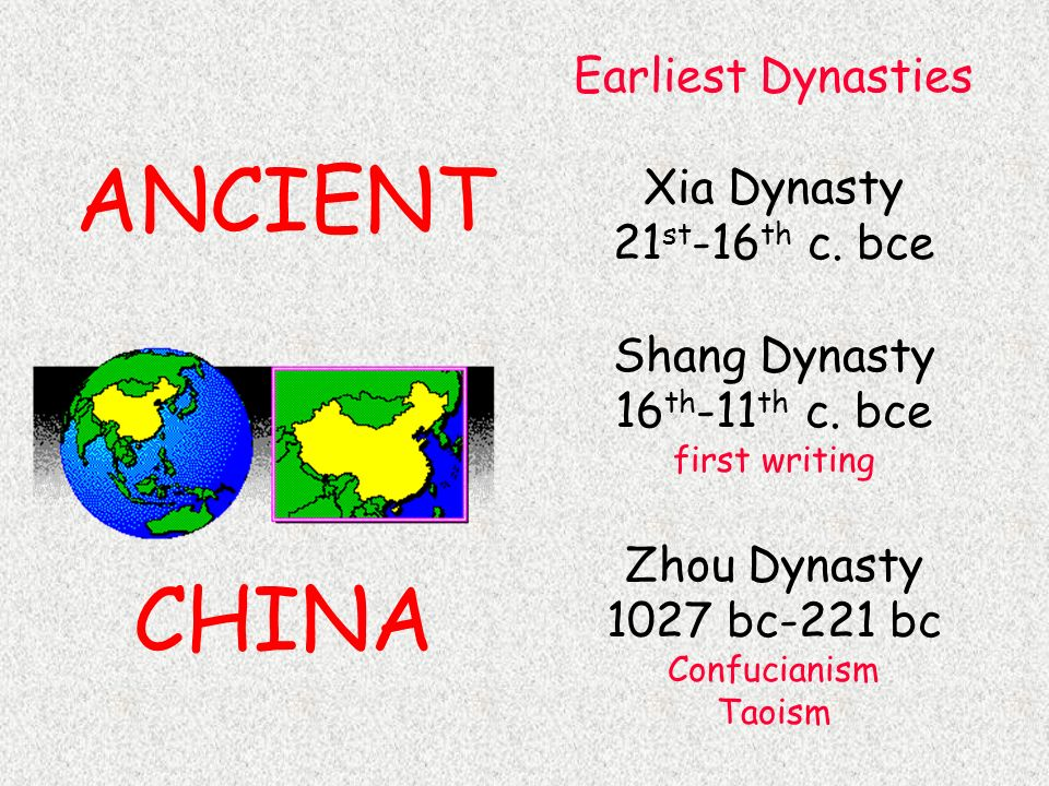 chinese dynasties essay A history of chinese civilization essay moreover, the zhou was not only the longest dynasty in chinese history, but it was also the heyday of the ancient chinese civilization the philosophy of confucianism and taoism.