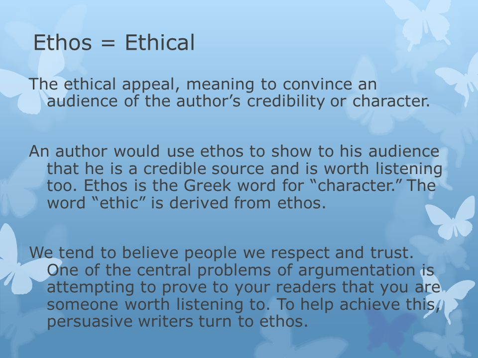 ethical pursuations essay
