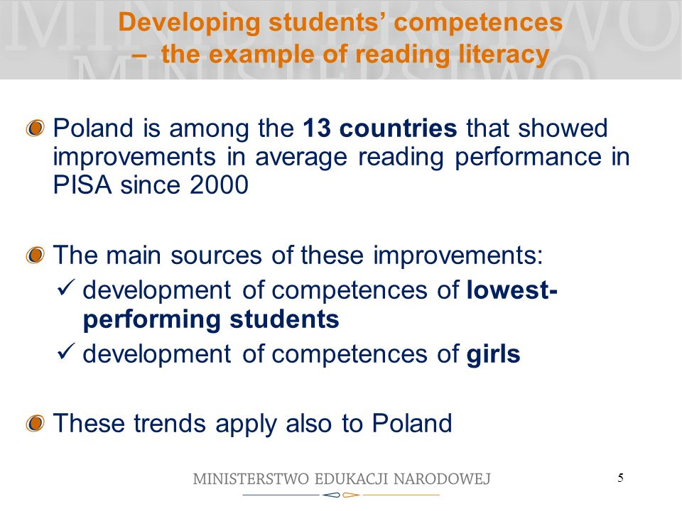 Developing students' competences – the example of reading literacy