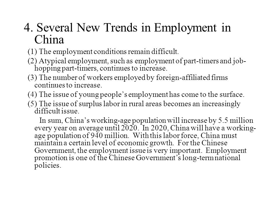 4. Several New Trends in Employment in China