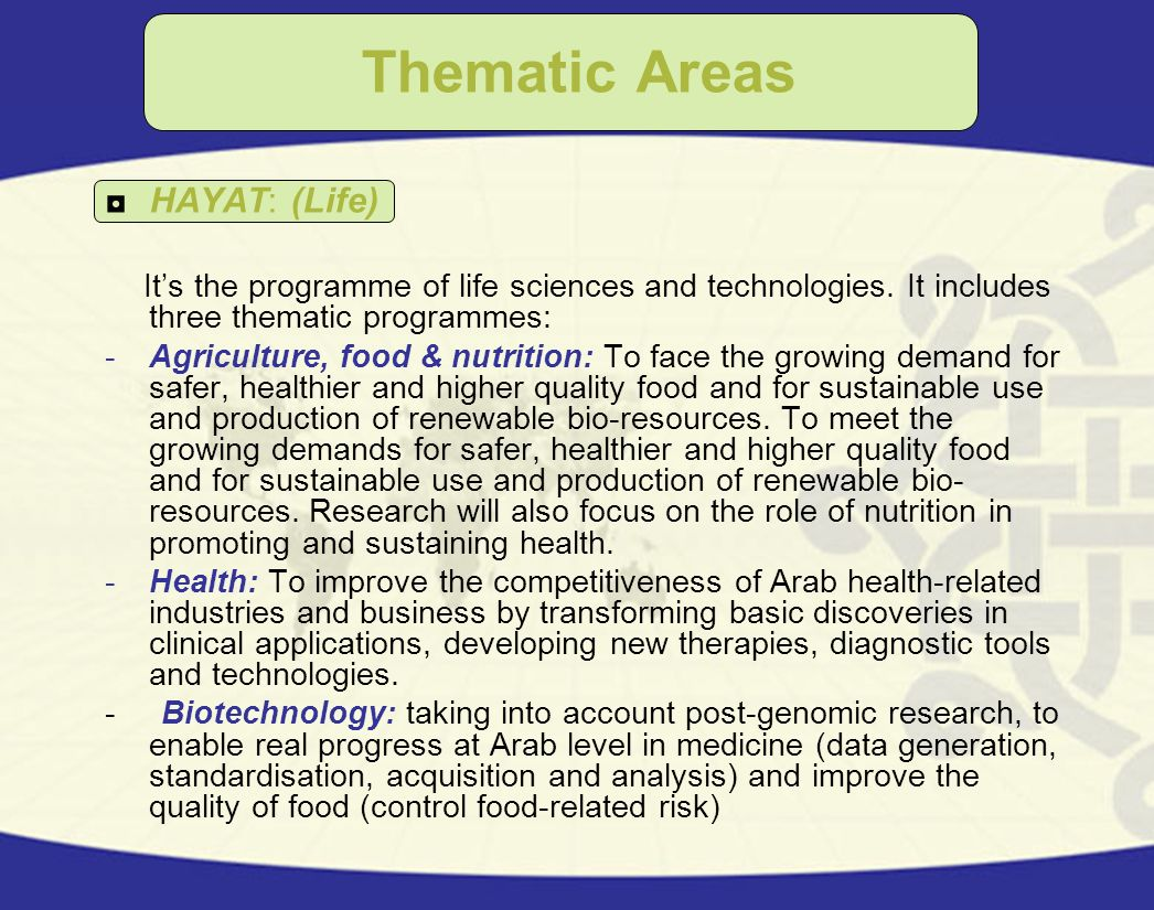 Thematic Areas HAYAT: (Life)