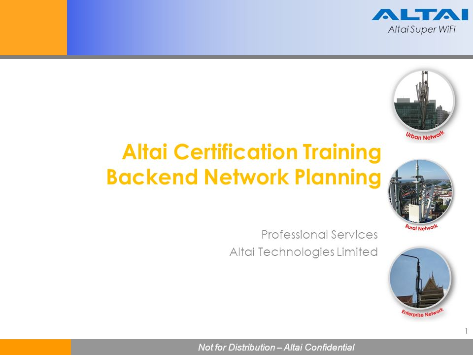 Altai Certification Training Backend Network Planning Ppt Video