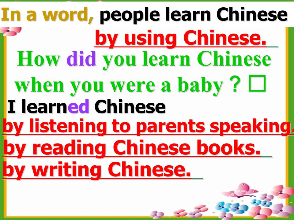 Learn Mandarin Chinese with 12 Viral YouTube Channels