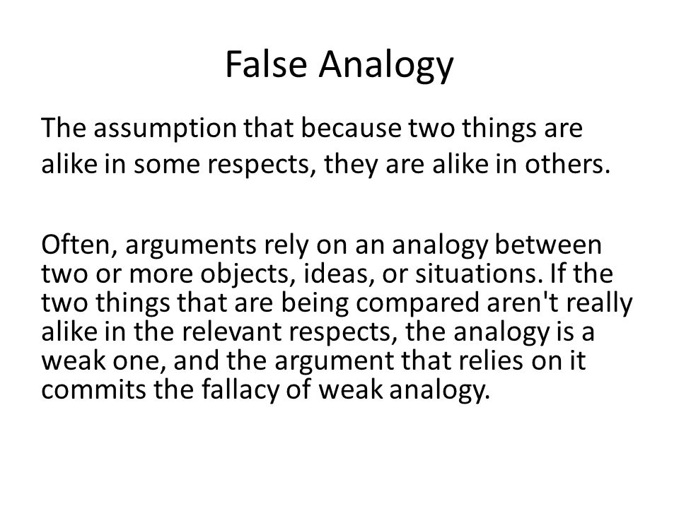 Assumptions and fallacies essay example