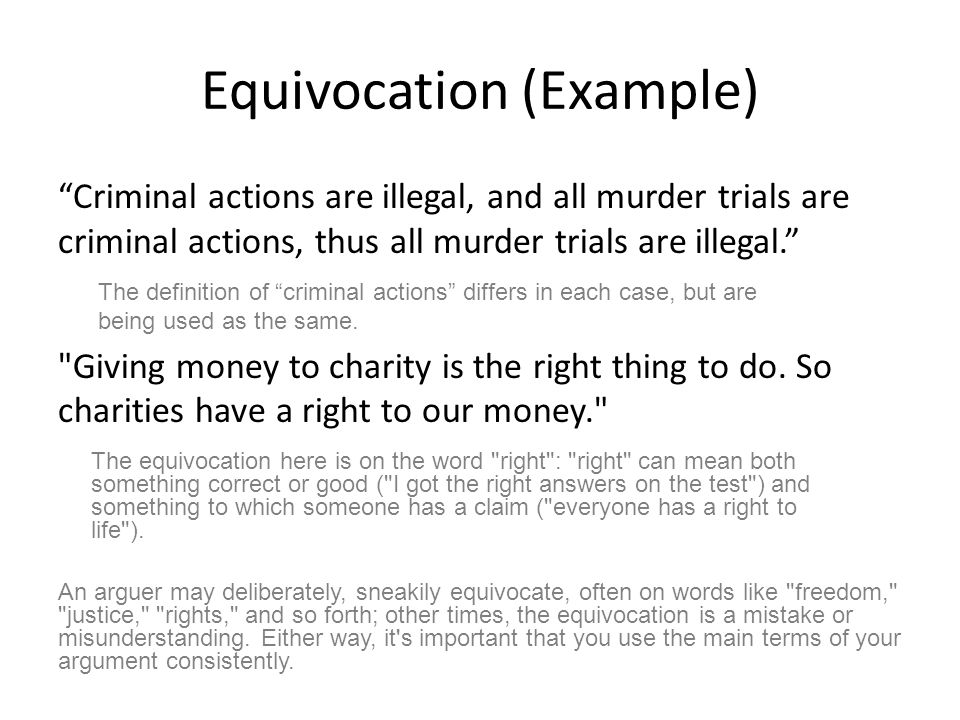 Elegant 21 Equivocation (Example)