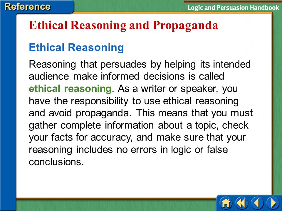 Ethical reasoning essay