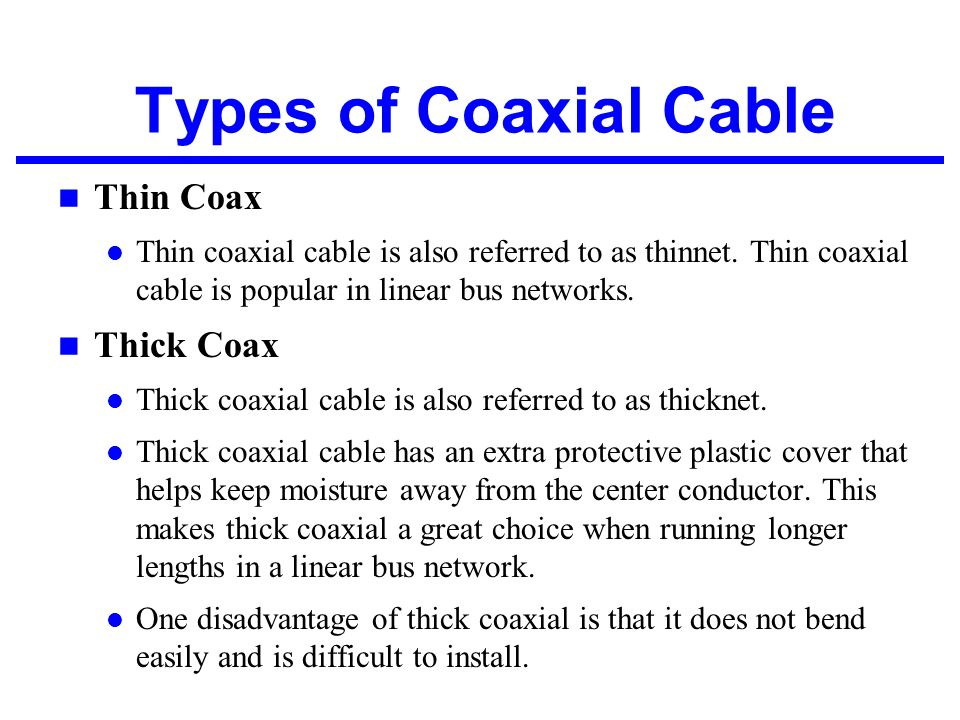 Physical Layer Issues - Transmission Media and Network Cabling ...