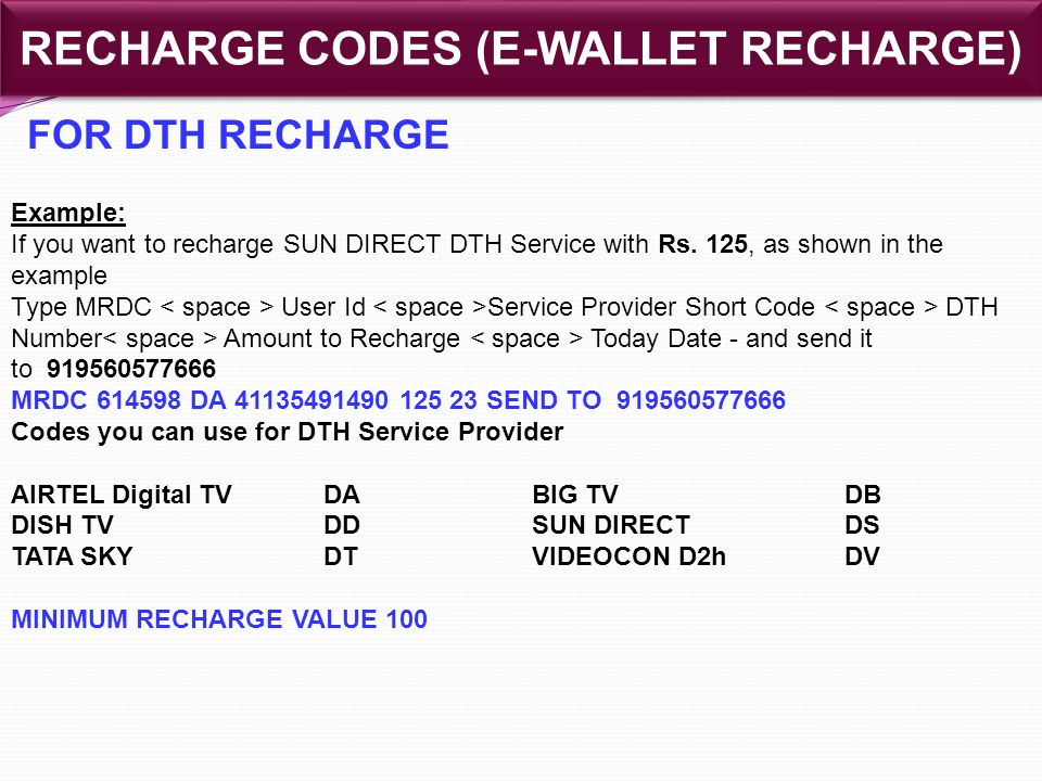 Videocon d2h recharge discount coupon