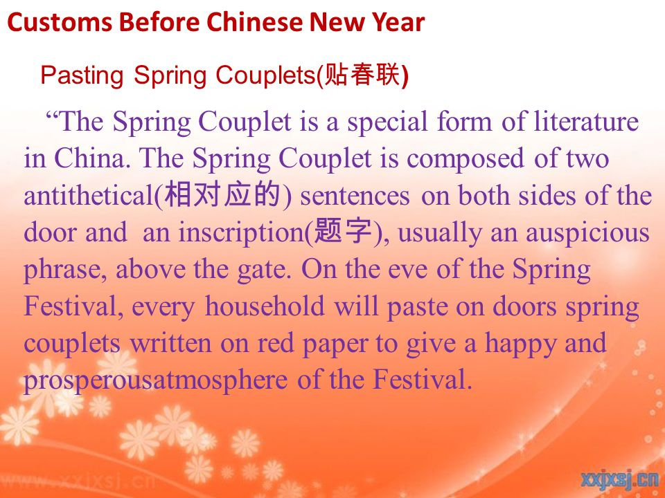 Customs Before Chinese New Year