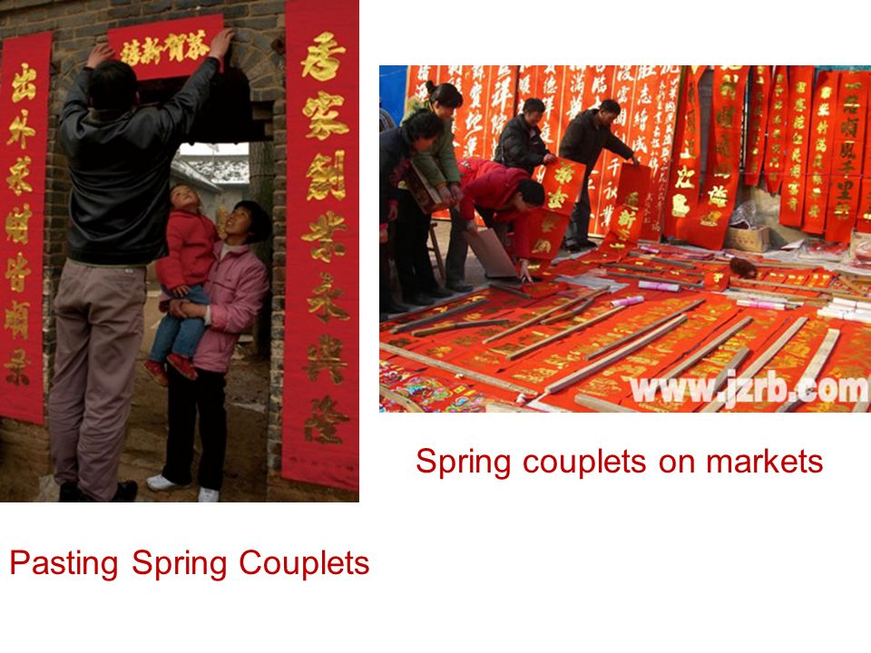 Spring couplets on markets