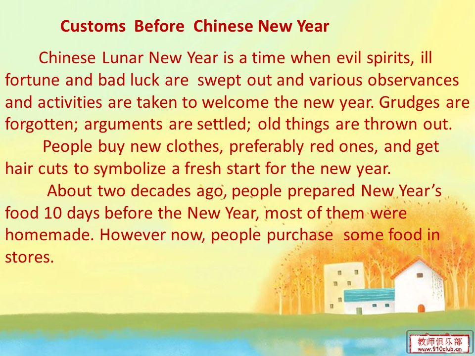 Customs Before Chinese New Year