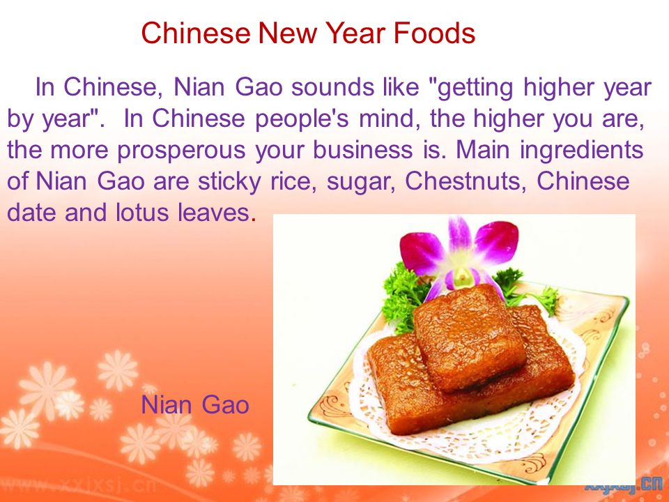Chinese New Year Foods Nian Gao
