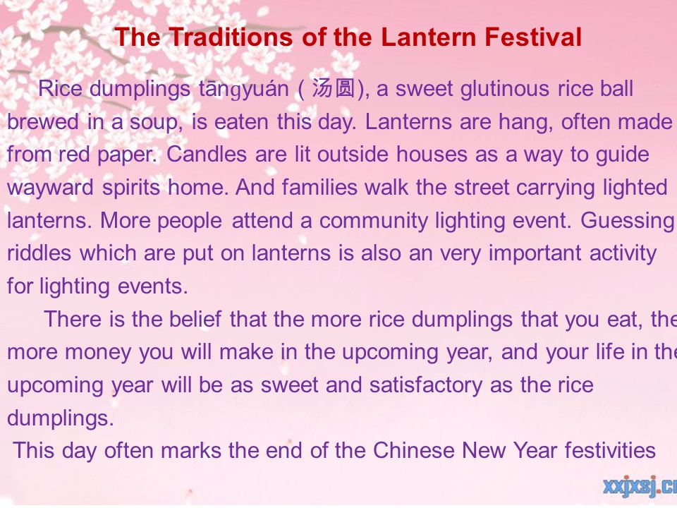 The Traditions of the Lantern Festival