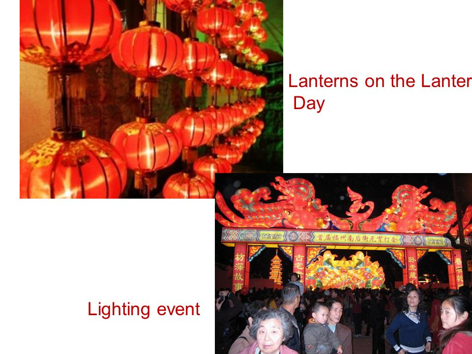 Lanterns on the Lantern