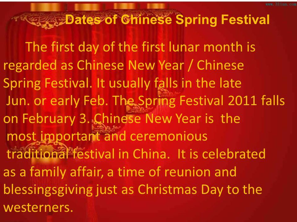 The first day of the first lunar month is
