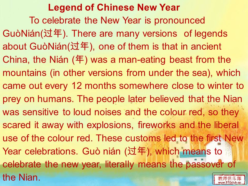of Legend of Chinese New Year