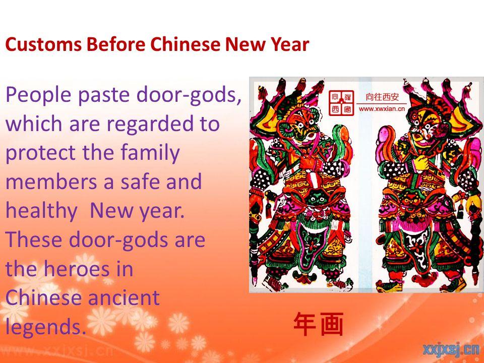 年画 People paste door-gods, which are regarded to