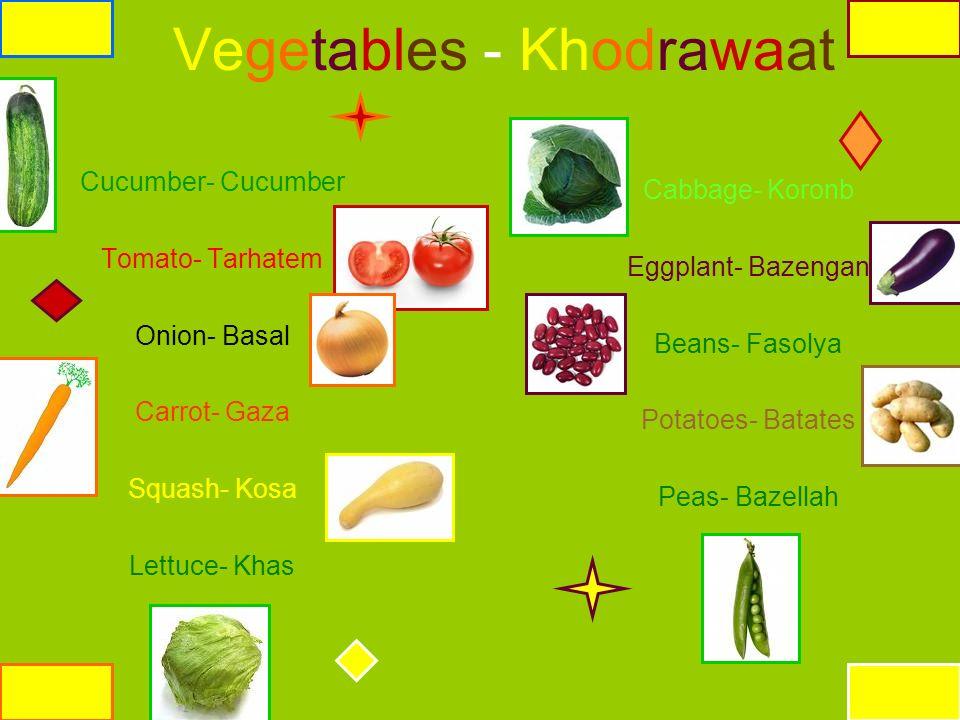 Vegetables - Khodrawaat