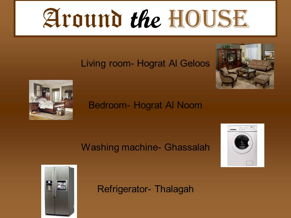 Around the house Living room- Hograt Al Geloos Bedroom- Hograt Al Noom