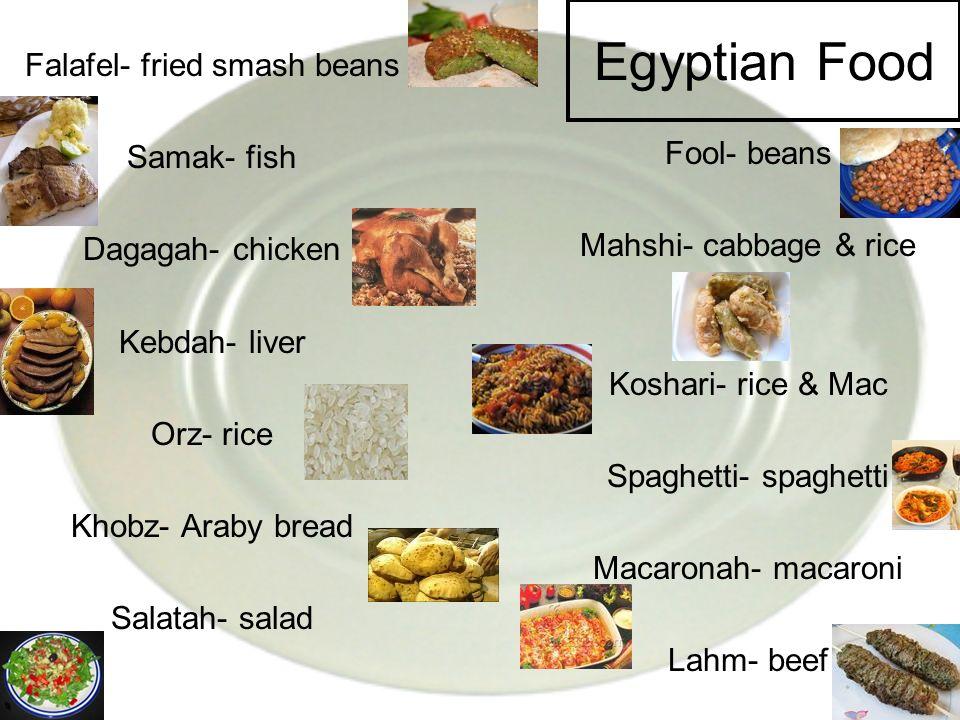 Falafel- fried smash beans
