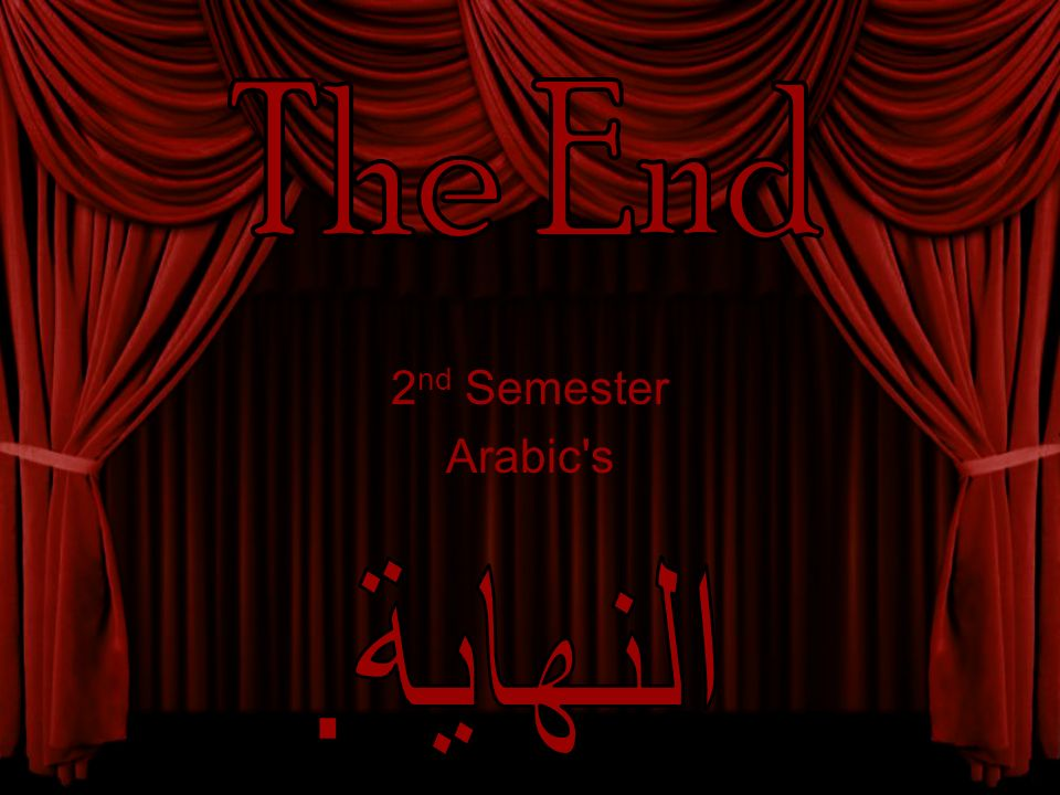 The End 2nd Semester Arabic s النهاية.