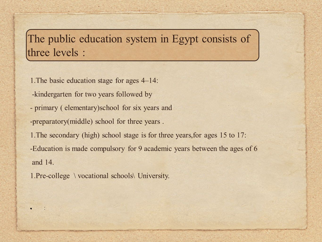 The public education system in Egypt consists of three levels :