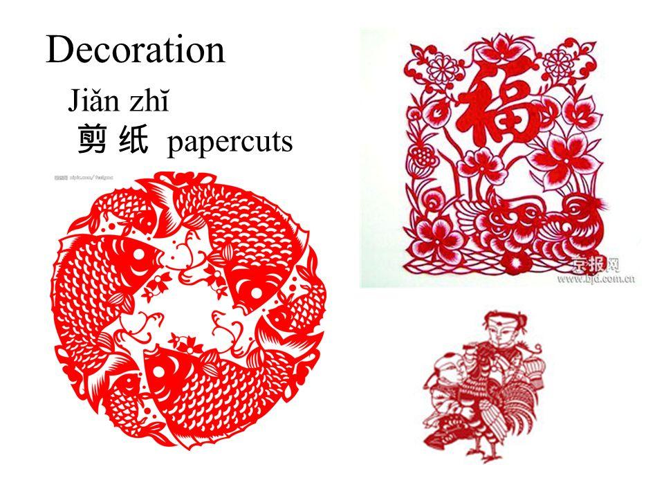 Decoration Jiǎn zhĭ 剪 纸 papercuts