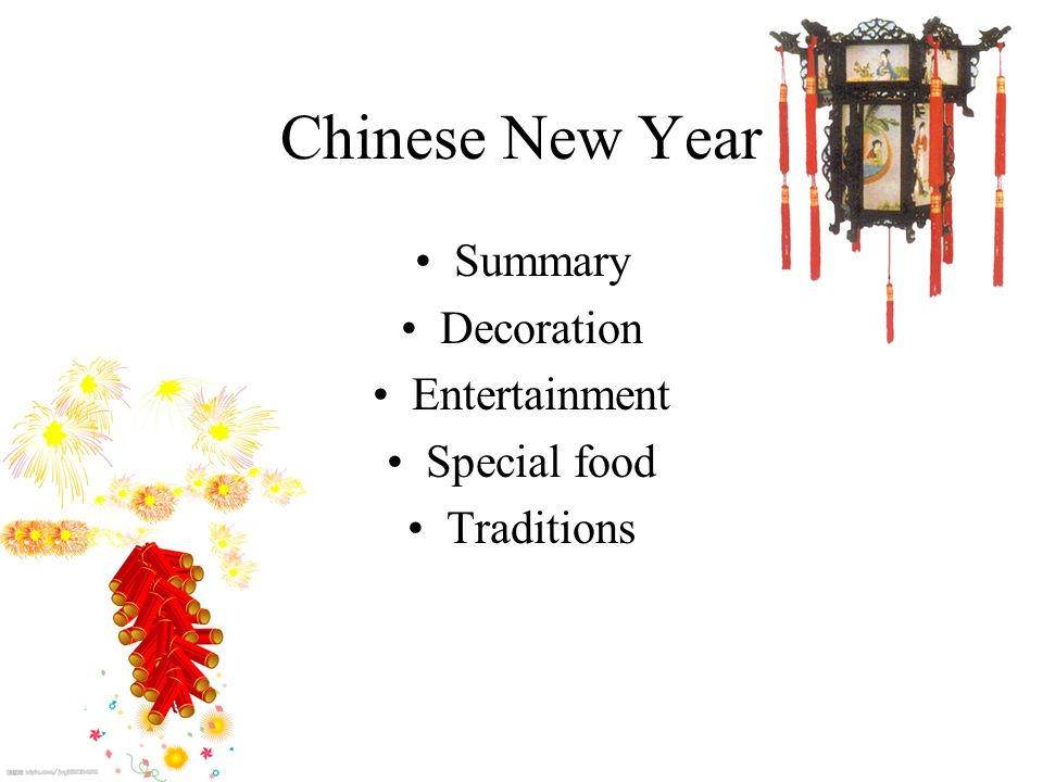 Chinese New Year Summary Decoration Entertainment Special food