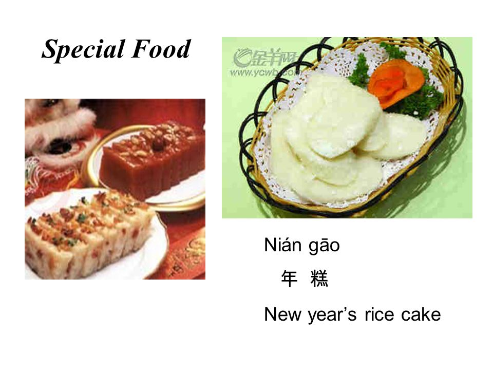 Special Food Nián gāo 年 糕 New year's rice cake