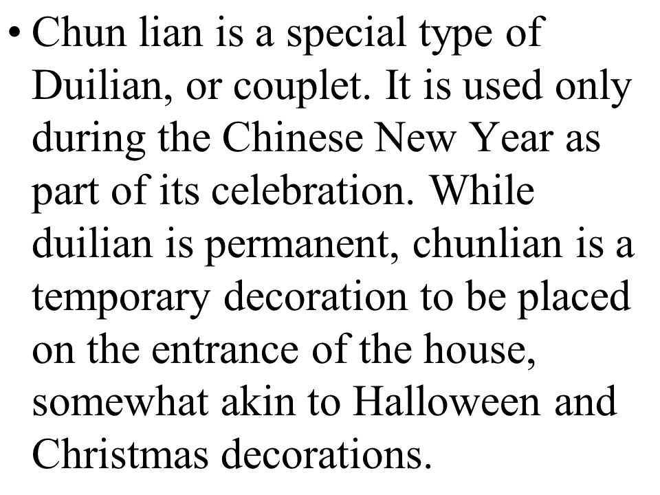 Chun lian is a special type of Duilian, or couplet