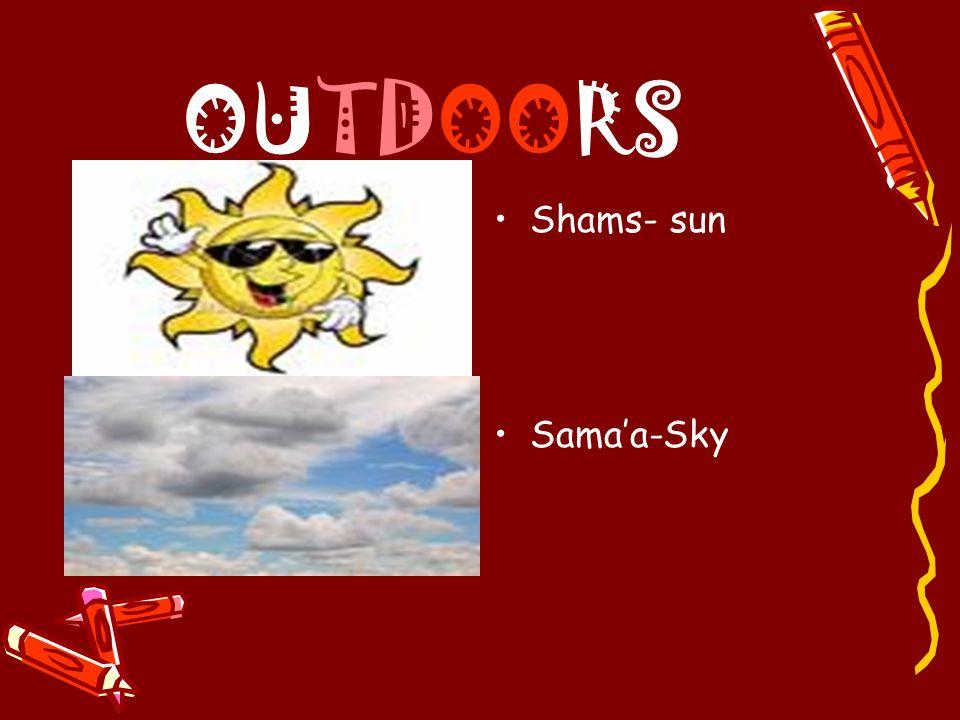 OUTDOORS Shams- sun Sama'a-Sky