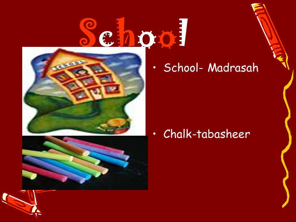 School School- Madrasah Chalk-tabasheer