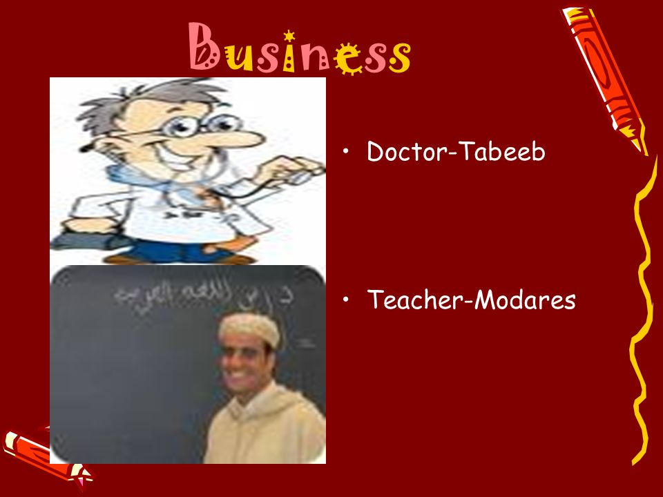 Business Doctor-Tabeeb Teacher-Modares