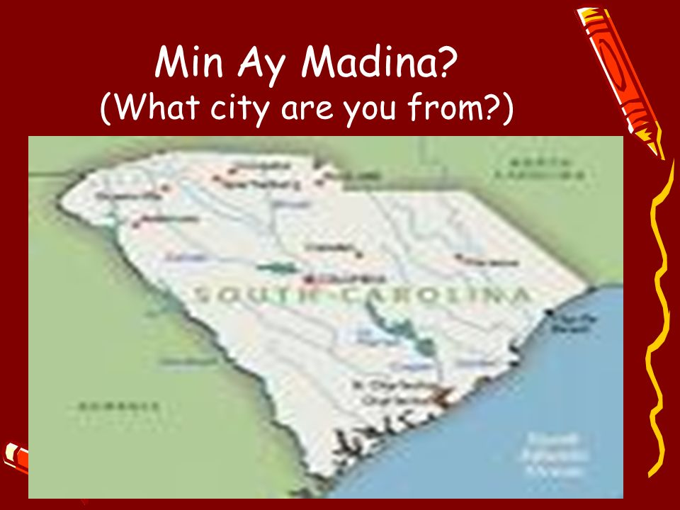 Min Ay Madina (What city are you from )